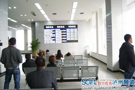 四川省车管所服务大厅标语图片