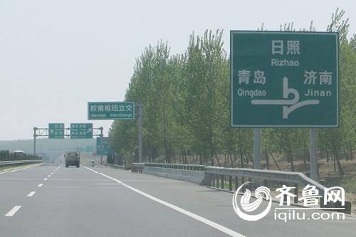 遮上号牌高速任我行?青岛公布首批47辆高速违法车辆
