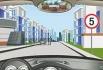 驾驶技巧:科目四 这些题的错误率高达80%!