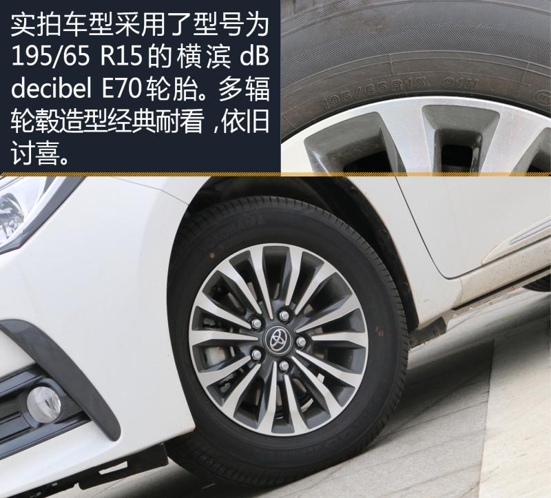 ...T GL i 2017款卡罗拉购车手册图片 167986 800x723
