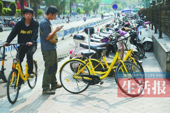 """对于南宁市民而言,想要""""绿色""""出行,将有南宁公共自行车,ofo共享单车"""