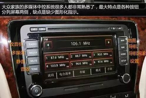 湖北省货车车内功能按钮图解