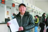 68岁翁自学开车为游遍全国