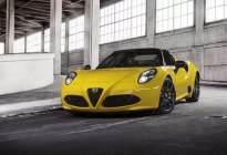 图赏 火辣开顶Alfa Romeo 4C Spider 量产