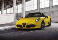 图赏火辣开顶 Alfa Romeo 4C Spider 量产版