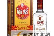 52度郎酒价格表和图片,最新52度郎酒价格表和图片查询