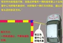昌安驾校百科:直角转弯用什么方法最保险?第一点一定要做好