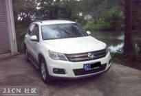 新车两月修8次 上海大众途观频遭车主投诉(图)