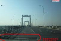 """安徽蚌埠造价7亿大桥""""脱皮""""?回应称高温导致桥面车辙"""