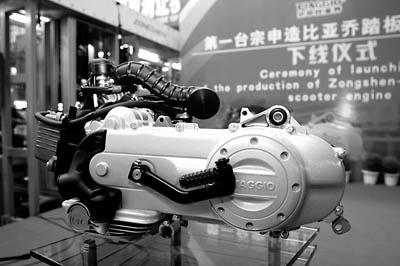 宗申踏板车发动机标识