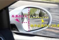 学员体会:拥堵路段如何预防车辆追尾