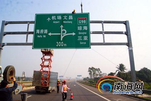 高速龙桥互通和龙昆南互通(海口迎宾互通)也增设了一个门架式交通标志图片