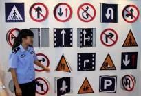 学驾心得:科目一交通标志多到分不清?看这里