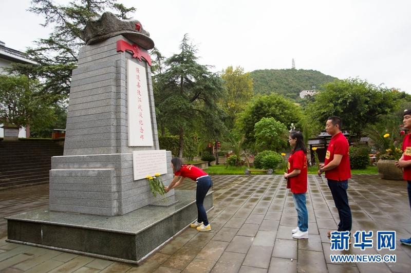 苍溪县是中国工农红军第四方面军长征出发地.