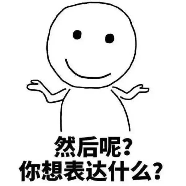 国人这么重要的秘密被发现,还集5福等马云叔叔发红包?