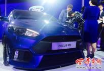 上海车展 新车/弹射起步!这还是辆轿车吗?!