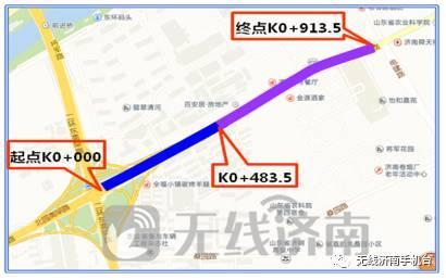 工業北路快速路將有兩次交通調整!圖片
