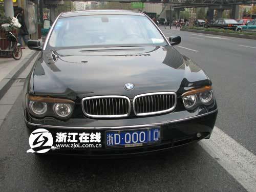 宝马车用光盘遮挡车牌 司机带假驾驶证(图)