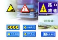 驾驶技巧:科目一交通标志多到分不清?看这里