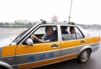 驾驶技巧:驾照考试科目二,这个好消息千万别错过!!!
