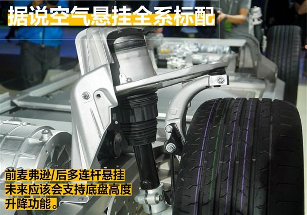 蔚来es8汽车价格内饰图片 底盘配置续航超350km