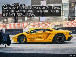 躁而不狂 赛道试驾兰博基尼Aventador S