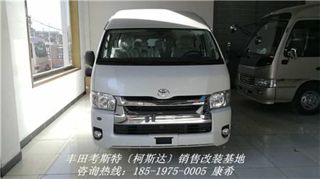 原装进口丰田海狮7座/9座/13座现车改装