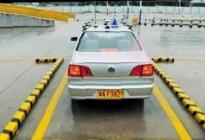 驾驶技巧:倒车入库、侧方停车注意事项