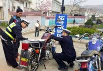 摩托车入户需要哪些证件?摩托车入户流程解读