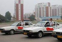 考本必备:武汉考驾照:居住证要开放了?真的假的?