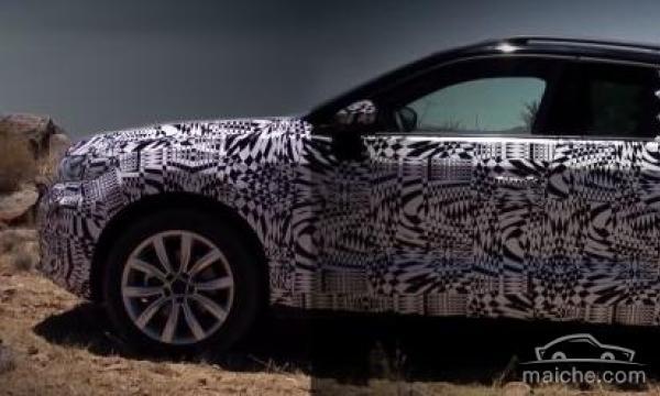 一汽大众首款小型SUV T ROC即将量产高清图片