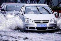 百姓驾校百科:汽车涉水如何正确行驶_浸水后如何处理