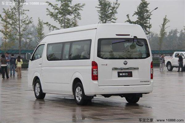 福田汽车风景g9上市 售9.26-16.85万元