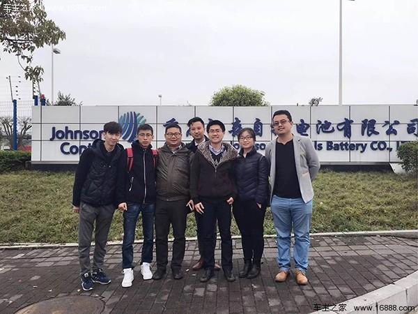 云修电瓶再度升级 重庆江森工厂考察之旅