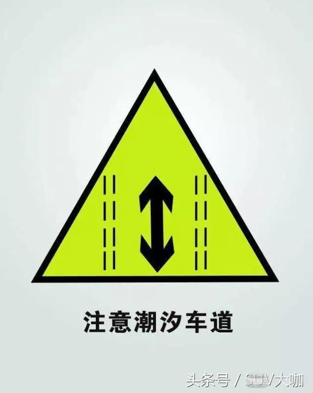 另外一种,圆圈里面带斜杠的标示表示禁止长时间停放,也就是说车辆短