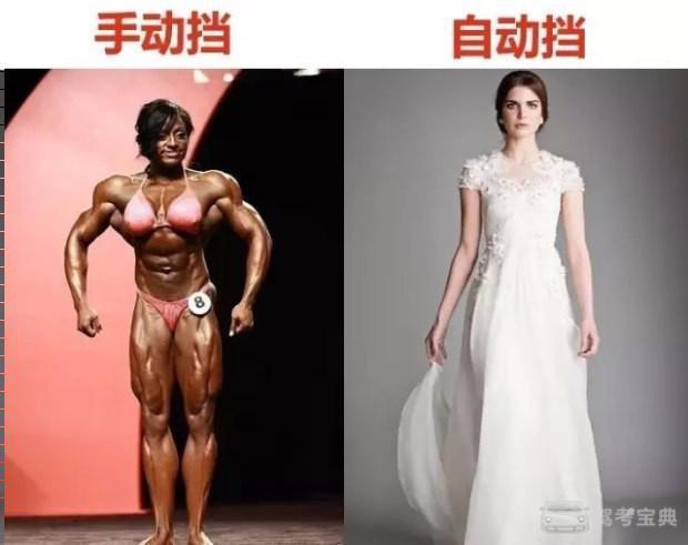 必威国际官方网站 6