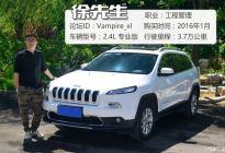 品牌的号召力 Jeep自由光车主访谈