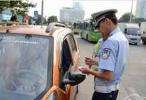 驾驶技巧:交警最喜欢查的几种车辆,看看你的车是不是这种?