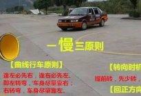 驾驶技巧:学车科目二考试如何控制车速