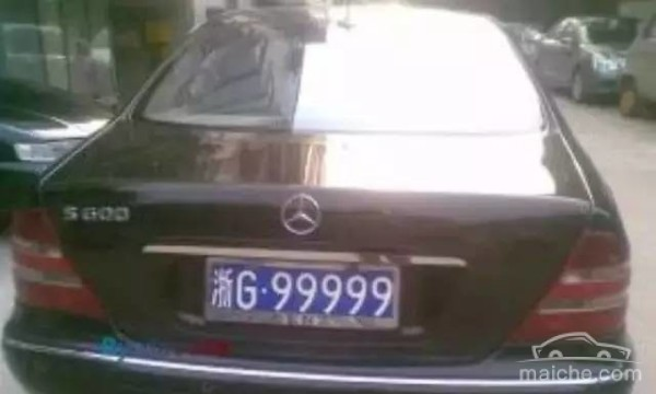 中国豪车最多的县,劳斯莱斯 宾利有近200辆,出租都不敢开快