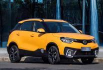 预计7万起,又一台专为90后打造的国产SUV即将上市!