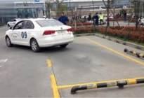 滨海驾校百科:科目二侧方停车要想一把过?这个技巧必须掌握