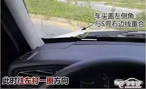 新普京娱乐 12