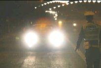 驾驶技巧:夜间行驶有哪些注意事项