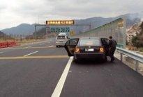 驾驶技巧:开车上路有哪些注意事项