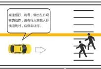 广兴驾校百科:科目三过横道线的操作要求与技巧