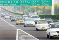 学驾心得:高速公路变道技巧及注意事项