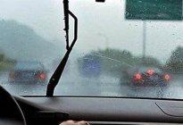 驾驶技巧:雨天雾天安全行车注意事项有哪些