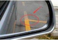 学驾心得:学车侧方停车想一次过,这4个步骤是关键