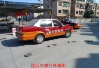 茂名驾校:学车曲线行驶科目二考试技巧及标准